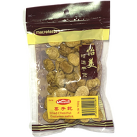 Dried Chestnut - Macrotaste Brand (150g)