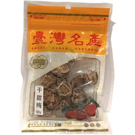 Sweet Cured Preserved Prune (干甜梅) - Golden Bai Wei Brand (70g)