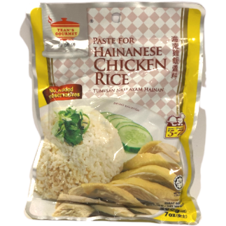 Hainanese Chicken Rice Paste - Tean's Gourmet Brand (200g)