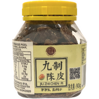 Preserved Orange Peel - Huang Zi Zhi Guo Brand (90g)