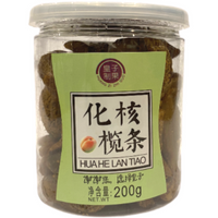 Preserved Olive - Huang Zi Zhi Guo Brand (200g)
