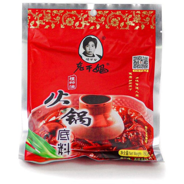 Laoganma Hotpot Soup Base - Spicy (160g)