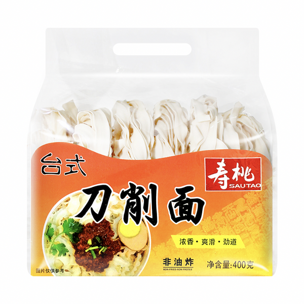 Taiwanese Style Sliced Noodles - 400g