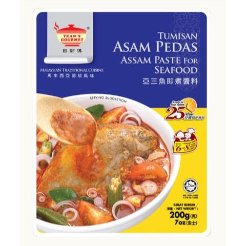 Tean's Gourmet Assam Paste for Seafood (200g)