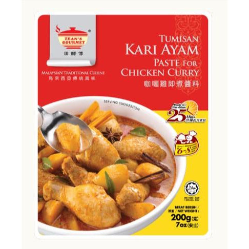 Tean's Gourmet Chicken Curry Paste (200g)
