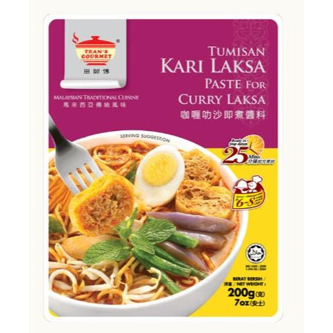 Tean's Gourmet Curry Laksa Paste (200g)