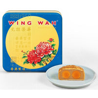 Wing Wah White Lotus Seed Paste Mooncake (2 yolks)
