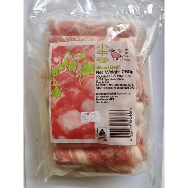 Frozen Beef Roll Slices for Hotpot - Little Sheep Brand (290g)