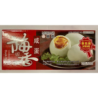 preserved-duck-egg-8pcs-chinese-1