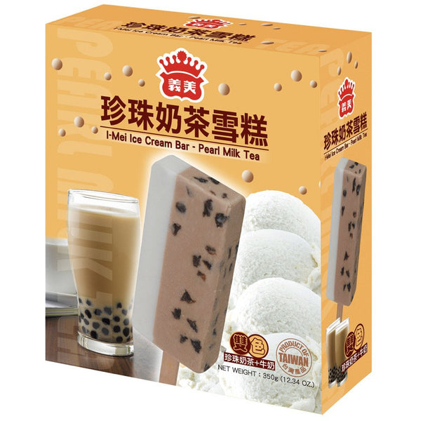 pearl-milk-tea-ice-cream-i-mei