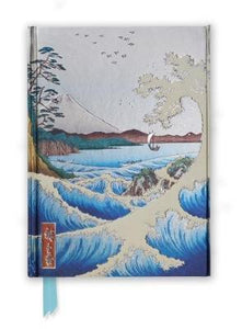 Hiroshige's Sea at Satta Notebook