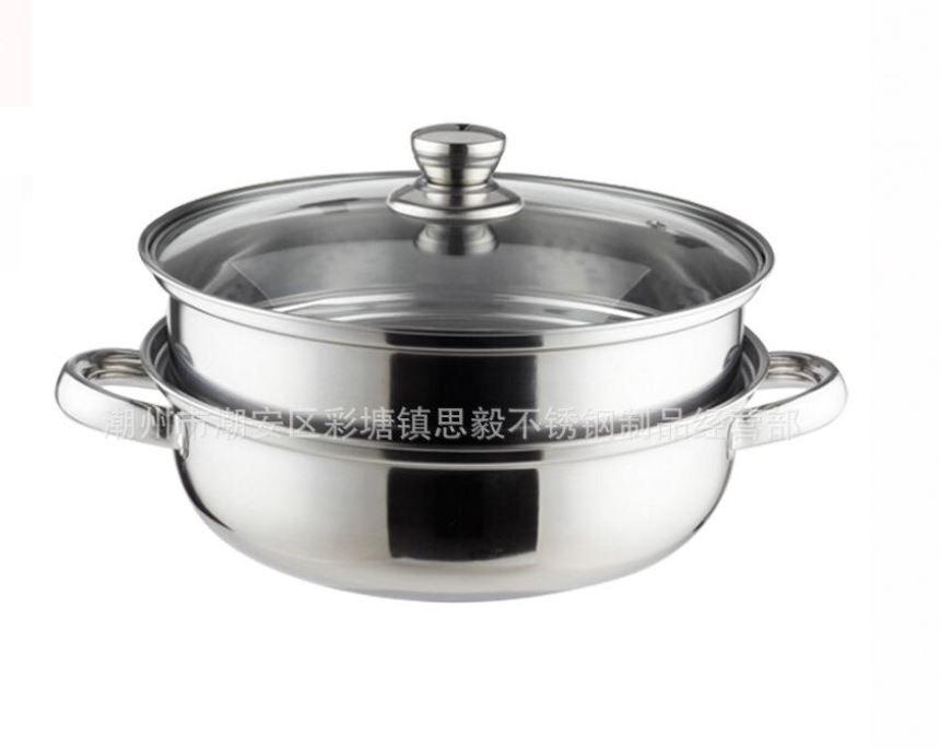 Steamer Pot 28cm 2 Tier With Handle Multifunction Stainless Steel Dual Use
