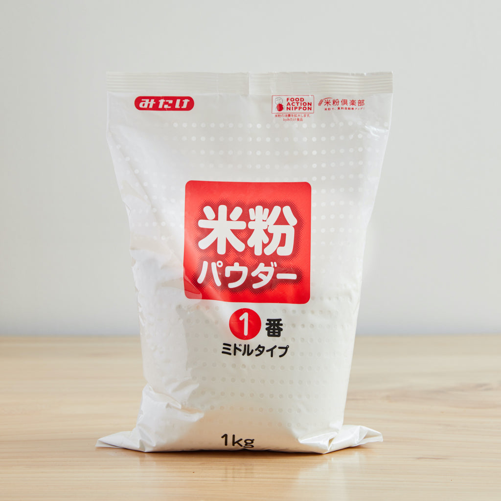 Japanese Rice Flour