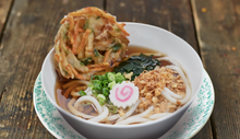 Load image into Gallery viewer, Udon Noodle Soup