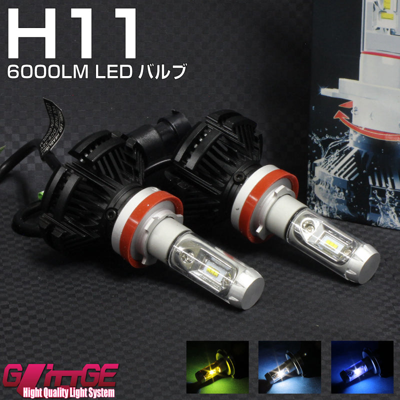 H11 6000LM