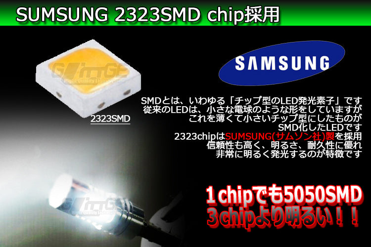 Sumsung 2323chip