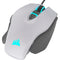 Corsair M65 RGB Elite Wired Optical Gaming Mouse (White)