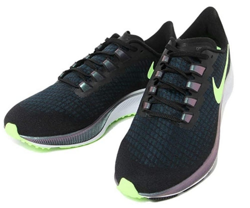 Men's Nike Air Zoom Pegasus 37