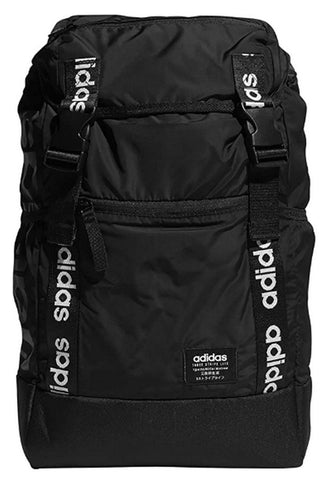 RWA Sportswear - Top Best Adidas Backpacks On Sale