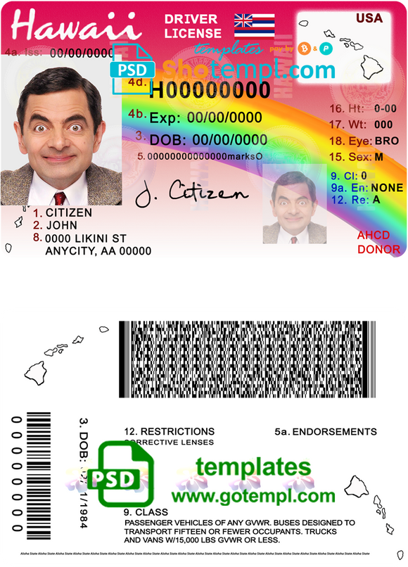 Hawaii driving license template in PSD format