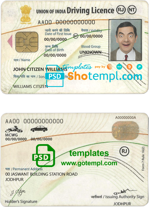 India driving license template in PSD format, fully editable, with all fonts