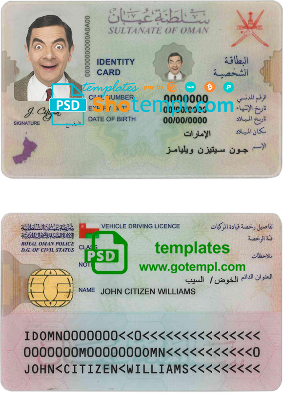 Oman ID template in PSD format, with all fonts, fully editable