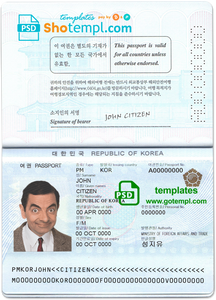South Korea passport template in PSD format, fully editable