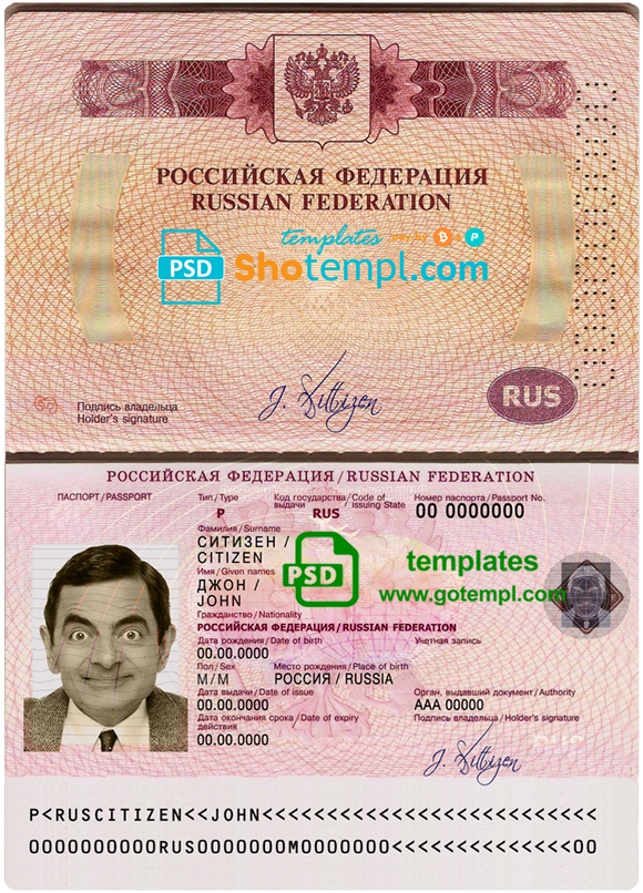 Russia Travel passport template in PSD format, fully editable, with all fonts