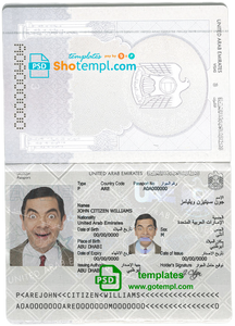 UAE (United Arab Emirates) passport template in PSD format