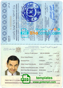 Syria passport template in PSD format, fully editable