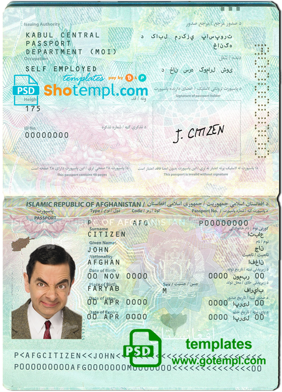 Afghanistan passport template in PSD format, fully editable