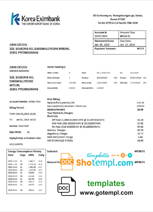 Korea Eximbank bank statement template in Word and PDF format, good for address prove