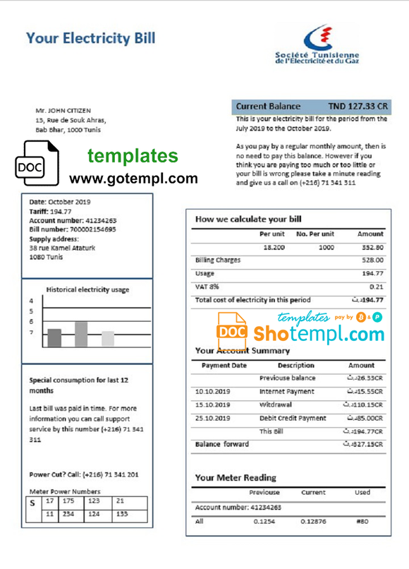Tunisia electricity proof of address utility bill template in Word and PDF format