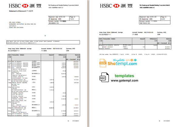 Hong Kong HSBC The Hongkong and Shanghai Banking Corporation bank statement template in Word and PDF format (2 pages)
