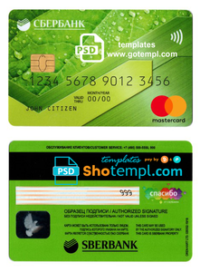 Russia Sberbank MasterCard template in PSD format, fully editable