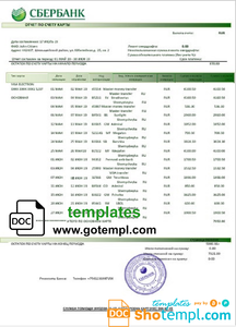 Russia Sberbank bank statement template in Word and PDF format