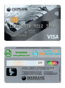 Russia Sberbank Visa Credit Card template in PSD format, fully editable