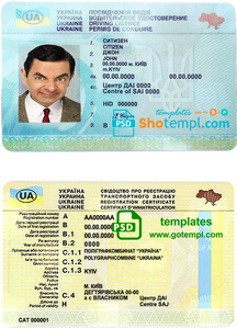Ukraine driving license template in PSD format, fully editable, with all fonts