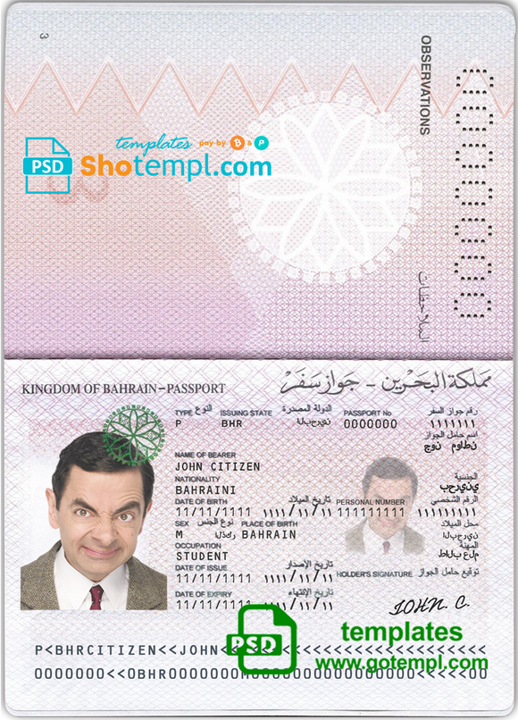 Bahrain passport template in PSD format, fully editable