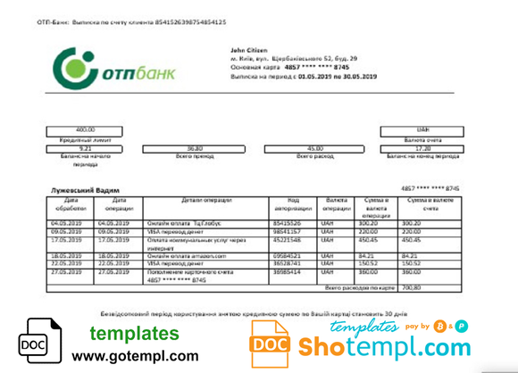 Ukraine OTP bank proof of address statement template in Word and PDF format, .doc and .pdf format