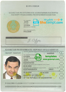 Kazakhstan passport template in PSD format, fully editable, with all fonts
