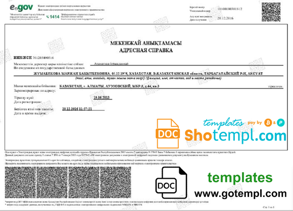 Kazakhstan proof of address bank statement template in Word and PDF format (.doc and .pdf)