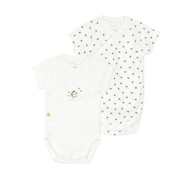 2-pack short sleeve unisex bodysuits