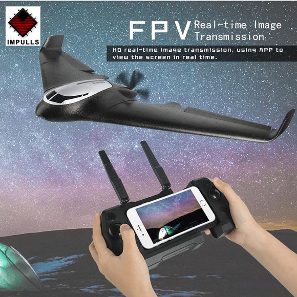 IMPULSS 525 RC Remote Control Glider GPS Drone Positioning Brushless Motor Drone With HD Camera Helicopter FPV Quadcopter FSWB