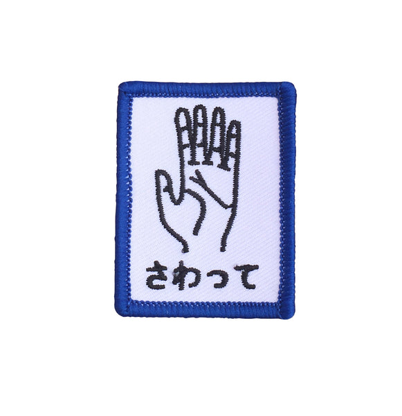 TOUCH ME patch