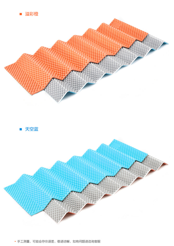 Lightweight Egg Crate Foldable Sleeping Pad(Extra thick) 防潮蛋槽蛋巢折疊地墊 加厚版(單人)