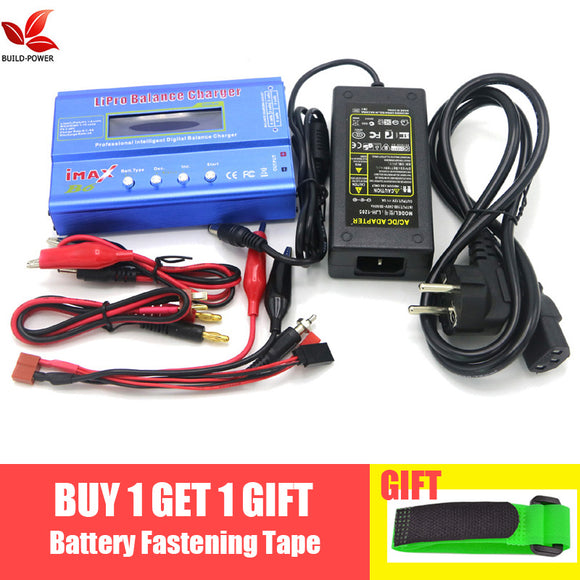 IMAX B6 Digital RC Lipo NiMh Battery Balance Charger+AC POWER 12v 5A Adapter