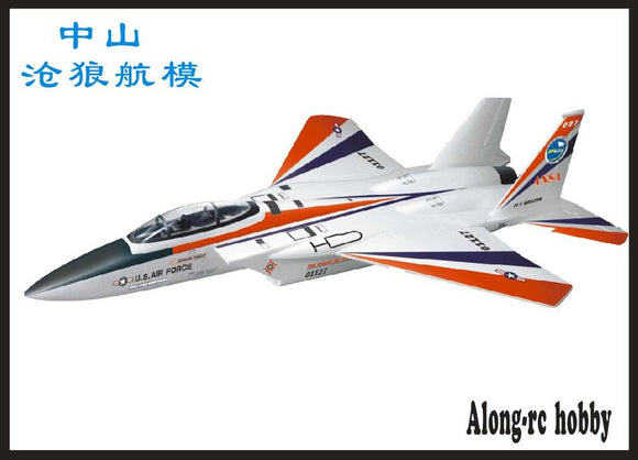 HOT SELL 70 (64mm) EDF  4 channel plane  F-15 F15  EPO jet plane RC airplane  MODEL HOBBY   KIT SET OR 3S 64 EDF PNP set