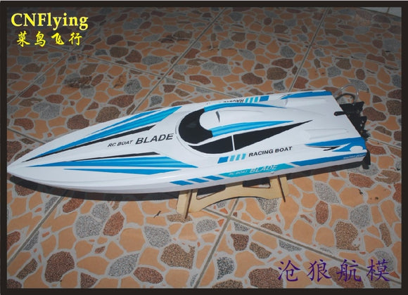 rc model Volantexrc  79202 Vector 28   V792-2  Brushless High Speed Racing 40-50KM/H  RC Boat ( PNP OR RTR 2.4GHz)