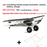FMS RC Airplane Plane 1700MM 1.7M PA-18 J3 Piper Super Cub 4S 5CH with Gyro Auto Balance PNP Trainer